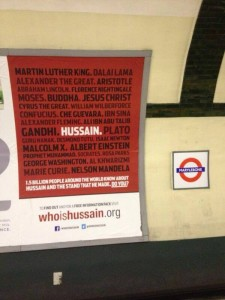Posters on London Underground (2013/14)