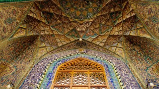 Imam Ali Mosque Najaf
